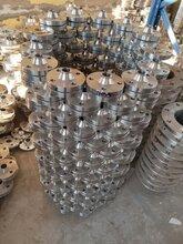 我公司生產銷售φ15mm-φ2000mm,碳鋼、合金鋼,不銹鋼、雙相鋼,優質管道配件。