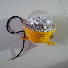 地下通道防爆照明灯LED防爆低顶灯防眩低耗照明灯LED固定照明灯图片