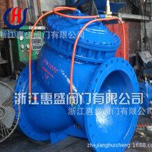廠家直銷大口徑多功能水泵控制閥特價批發多功能水力控制閥