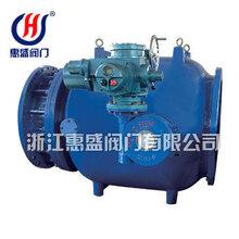 廠家特價閥門LHS941X電動調流調壓閥批發批發調流調壓閥