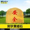 唐山大门风景石门匾刻字石黄色景观石出售