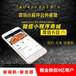 微信小程序公众号商城分销商餐饮外卖酒店平台系统定制