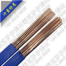 斯米克料201磷銅釬料BCu93P-A銅磷焊條BCuP-2冰箱空調銅管焊條