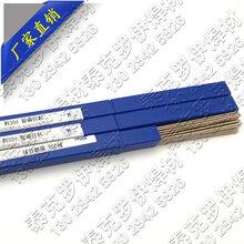 斯米克料204含15%銀釬料HL204/L204銀焊條BCu80PAg銀釬料BCuP-5