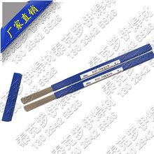 上海斯米克料302銀焊條25%銀釬料25CuZnSn銀基釬料BAg-37鋼及不銹鋼合金焊條