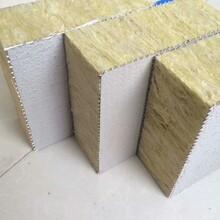 邢台岩棉复合板外墙保温安全可靠,岩棉复合板图片