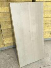 濮陽保溫巖棉復合板外墻保溫廠家直銷,巖棉復合板圖片