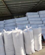 硅酸鹽用于冶金、化工、石油、船舶、紡織、醫藥、交通、熱電、建筑等行業中圖片