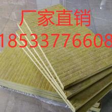 供應優質防水巖棉板復合板及巖棉制品圖片