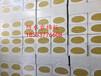 保溫箱體罐體巖棉保溫板,防水保溫外墻外巖棉保溫板性能可靠