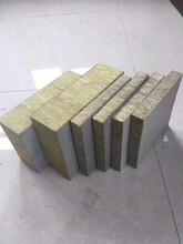 北京巖棉砂漿復合板墻體保溫系統信譽保證,外墻巖棉復合板圖片