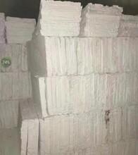 專業硅酸鹽保溫材料廠家硅酸鹽保溫材料電話咨詢優惠多圖片