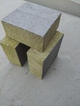 滄州保溫巖棉復合板A級防火安全可靠,保溫巖棉復合板圖片