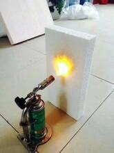 宣武定制聚合物硅質板勻質板優質服務,聚合物硅質板圖片