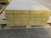 石家莊砂漿巖棉復合板A級防火規格齊全,保溫巖棉復合板