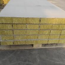 烏海巖棉復合板A級防火廠家直銷,巖棉保溫復合板圖片