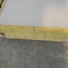 安阳外墙岩棉复合板外墙保温质量可靠,外墙岩棉复合板图片