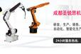 厦门工业机器人价格