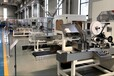 北京弧焊機器人廠家