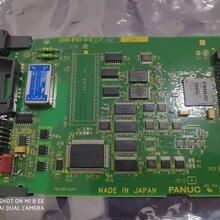 吉林FANUC机器人配件供应商图片