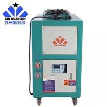 苏州新冠信供应XGXA-U3吹瓶机行业专用冷水机,工业冷水机图片