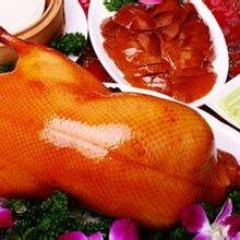 果木碳火烤鸭加盟s果木脆皮烤鸭店加盟图片