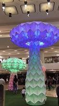 重慶七彩發光蘑菇樹巨型變形蘑菇樹會動的蘑菇樹網紅互動道具