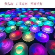重慶彩色跑地板鋼琴彩色感應地板燈光鋼琴音樂地面燈青和文化廠家定制直銷