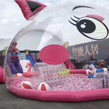 上海粉红猪堡猪猪乐园猪猪岛六一儿童乐园青和文化厂家定制直销