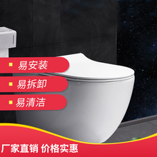 沖落式沖水陶瓷潔具掛墻座便器產地貨源壁掛馬桶橫排掛便馬桶批發圖片