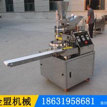 安庆快餐店自动包子机便宜的多钱免费试机图片