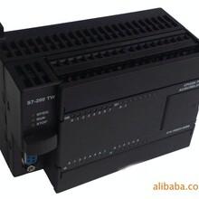 備用電池S7-3006ES7971-1AA00-0AA0詢價圖片