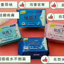 婧氏衛生巾的產品特點以及功效
