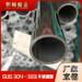 佛山彰裕生產銷售316L不銹鋼管材2033.5mm大口徑圓管