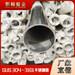 316L不銹鋼管規格國標75753.8mm寧波不銹鋼管