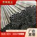 常山不銹鋼管316l規格1293.8mm污水處理用管