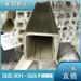 316l不锈钢管90x90x5mm不锈钢厚管灌肠机不锈钢管材