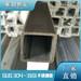 316不锈钢管厂家70x70x5不锈钢管316L灌肠机不锈钢管