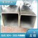 316不锈钢管价格100x100x6不锈钢管规格表肉丸机不锈钢管道