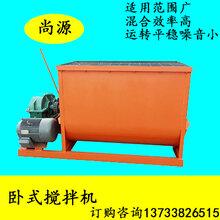 小型粉料混合机干料搅拌机混合搅拌机