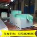 硫铵颗粒磨圆机复合肥挤压颗粒抛圆设备