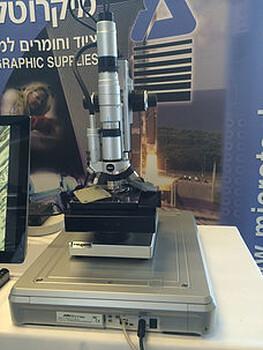 原子力顯微鏡AFM主動隔振臺/主動減震臺-至一科技