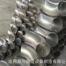 廠家直銷不銹鋼無縫彎頭熱沖壓彎頭焊接彎頭現貨圖片