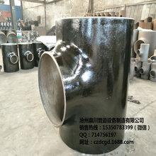 无缝三通等径三通碳钢三通三通生产厂家图片