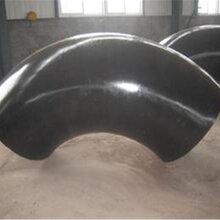 厂家直销供应碳钢弯头推制冲压弯头国标对焊无缝弯头图片