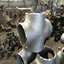 生產銷售四通碳鋼四通圖片