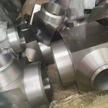 专业生产各种类型锻制三通不锈钢三通来图加工图片