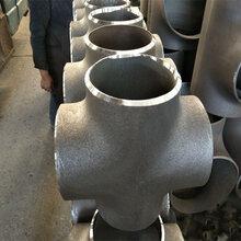 厂家直销无缝四通碳钢四通三通、四通大全图片