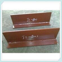厂家直销管托J型管托J1T型管托J1T型焊接型管托图片