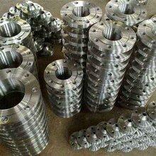 现货供应碳钢法兰20#16MNQ235A105对焊法兰SO/FFSO/RF高压法兰图片
